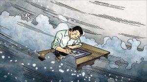 11.-Tatsumi-Eric-Khoo-2012-300x168