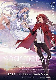 220px-Harmony_(2015_film)_poster