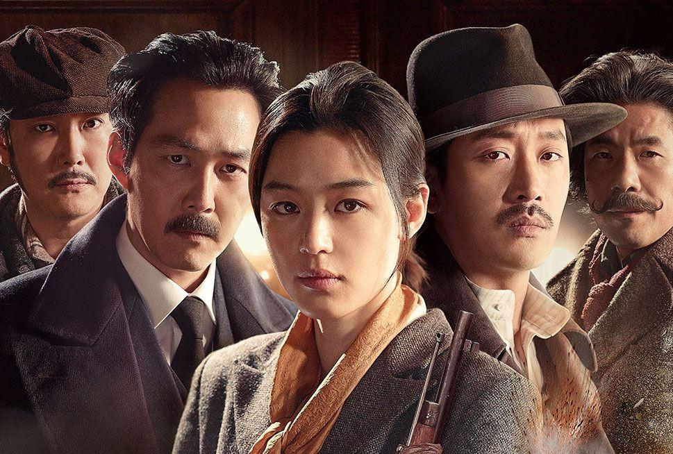 Assassination_(Korean_Movie)-p2