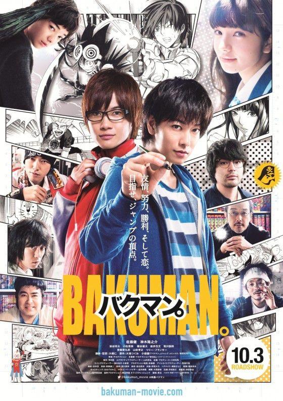 Bakuman-p3