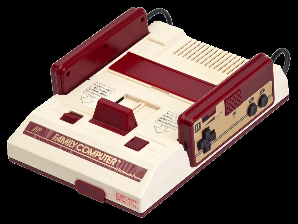 Famicom-Console-Compact