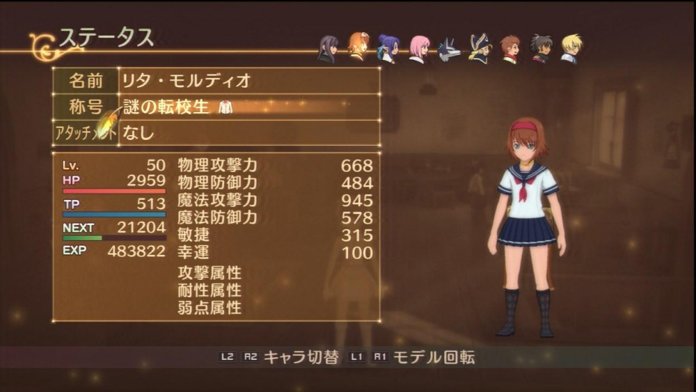 Figure 01 - Tales of Vesperia