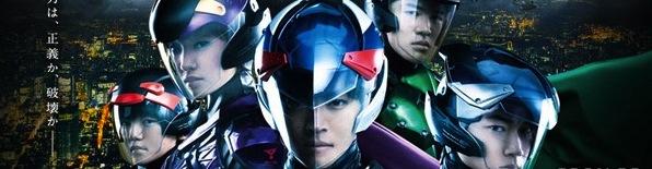 Gatchaman-Movie-01-600x330