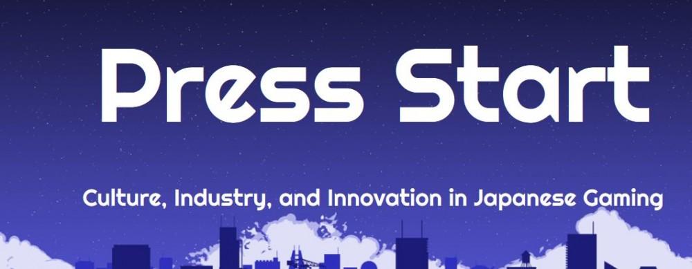 Press Start banner