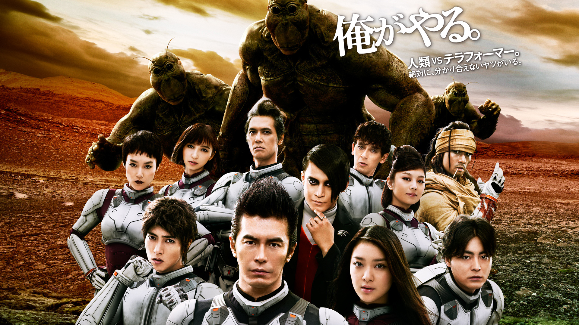 Terraformars-the-Movie