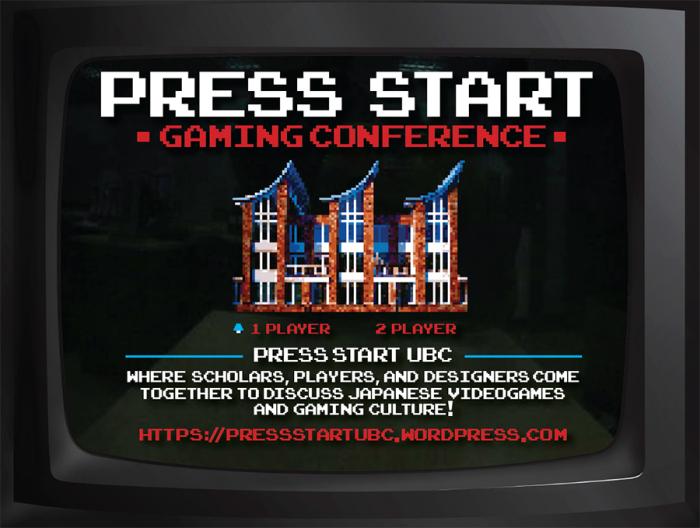 pressstart_smallscreen
